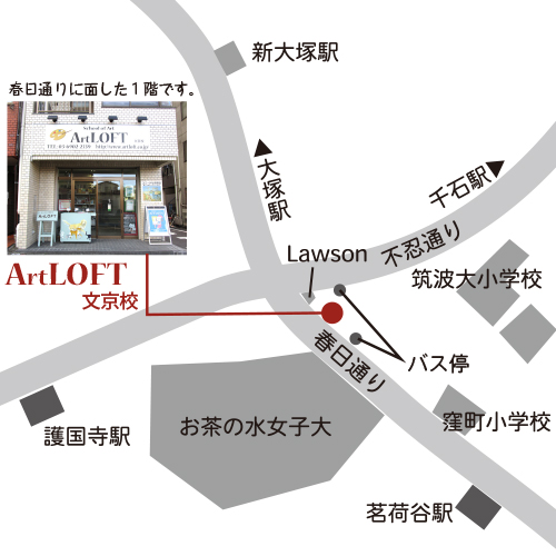 文京校地図