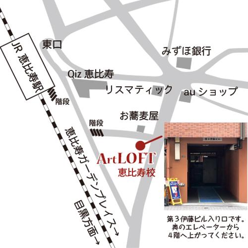 恵比寿校地図